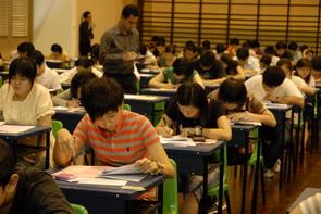 申请日本公立大学最好先进语言学校学习