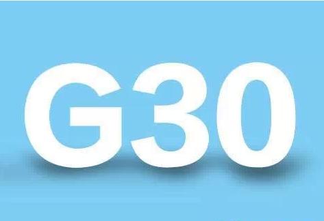 日本G30留学计划是什么? G30申请需要什么申请条件?