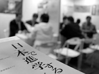 日本语言学校申请时间分析