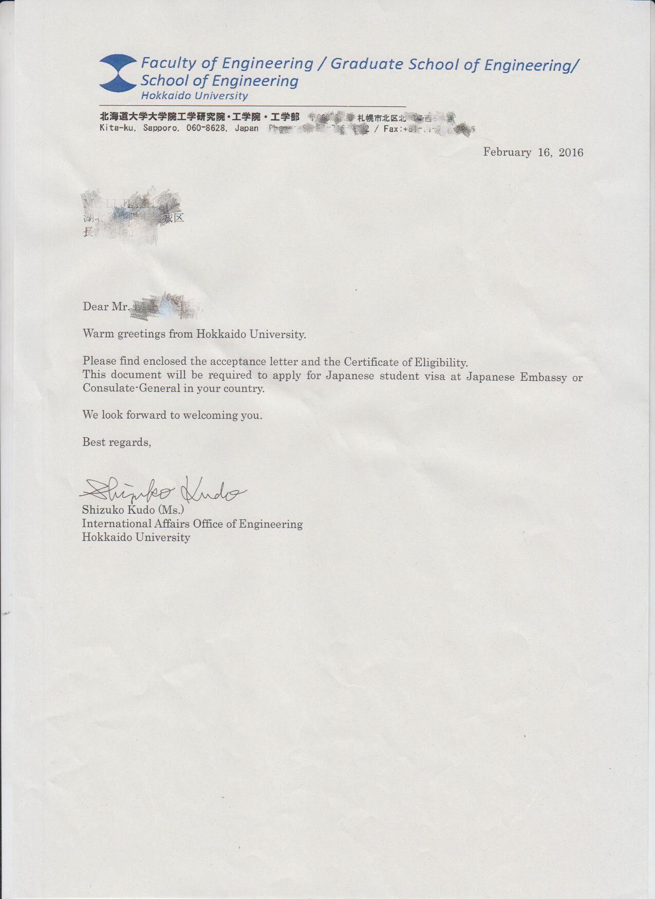 【理工科】北海道大学信息理工学专业硕士申请成功