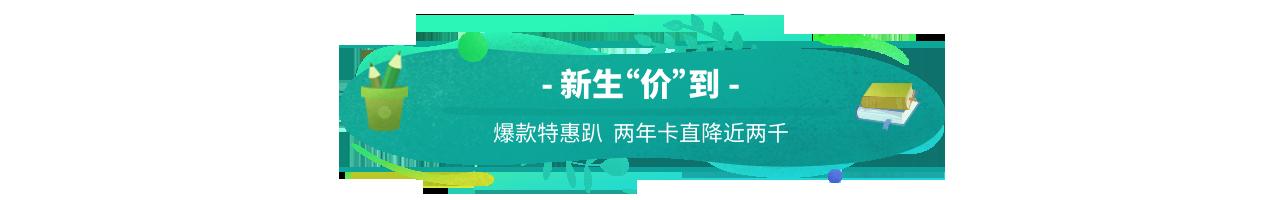 日语banner.png