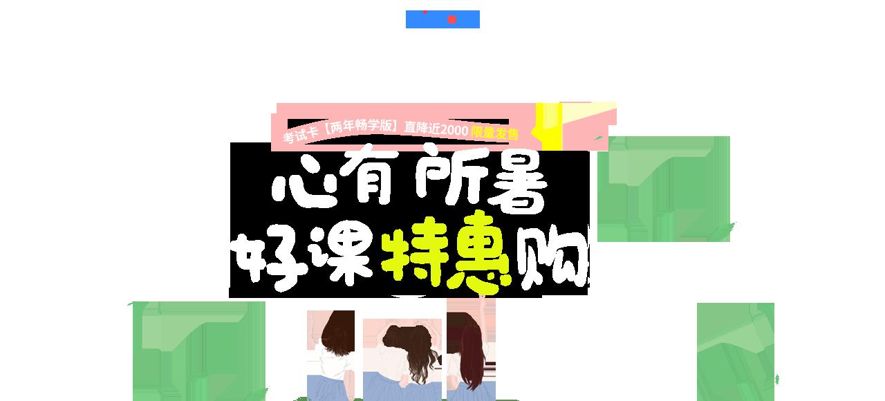 8月PC内容_01.png