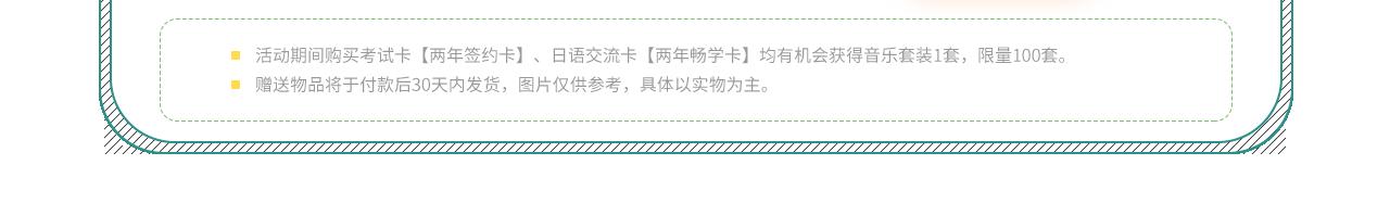8月PC内容_02_04.png