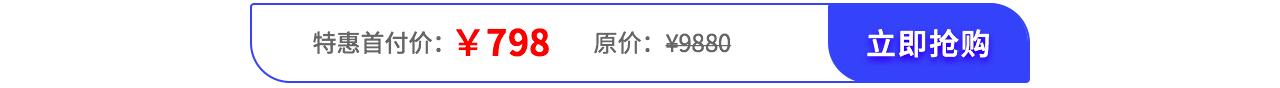 9月开学季内容_04.png