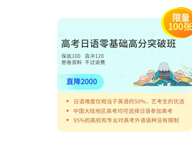9月开学季内容_09_01.png