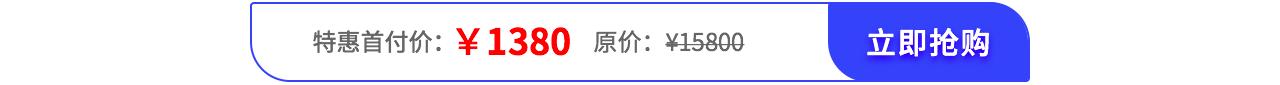 9月开学季内容_10.png
