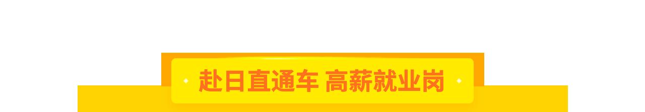 9月开学季内容_11.png