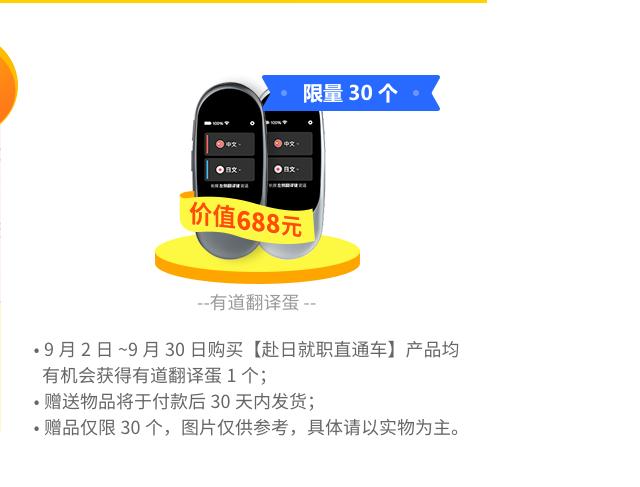 9月开学季内容_12_02.png