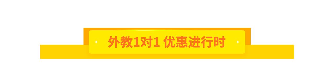 9月开学季内容_14.png