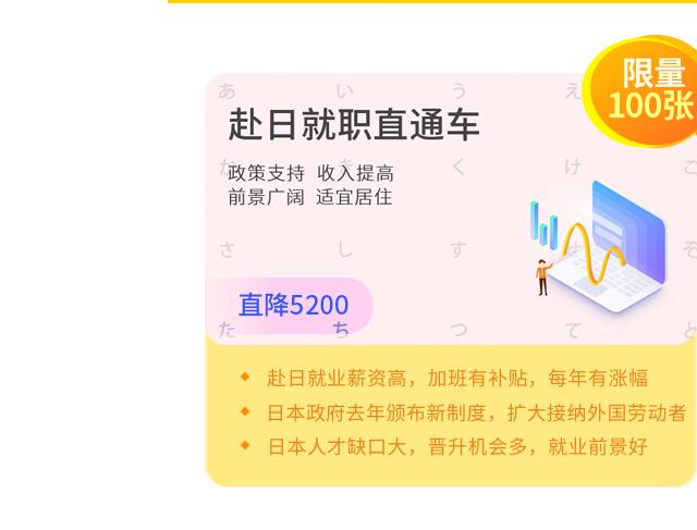9月开学季内容_12_01.png