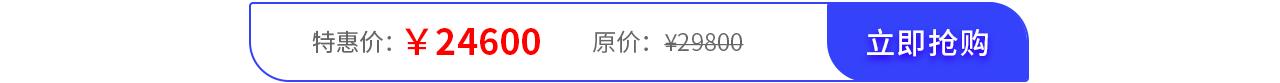 9月开学季内容_13.png