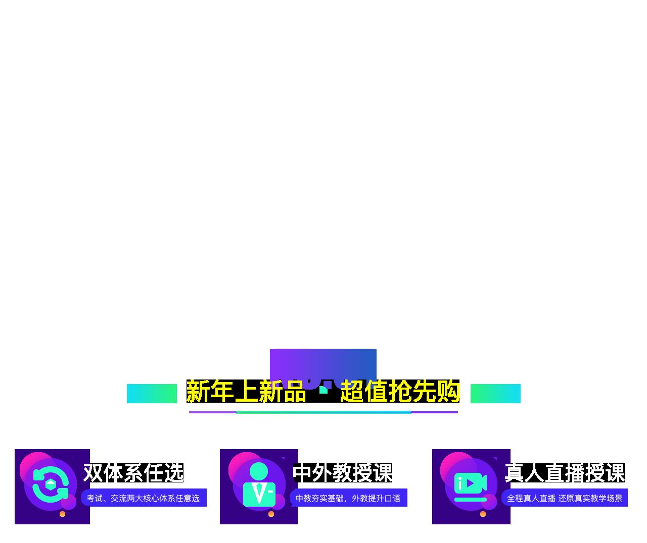 1月新品(1)_01.png