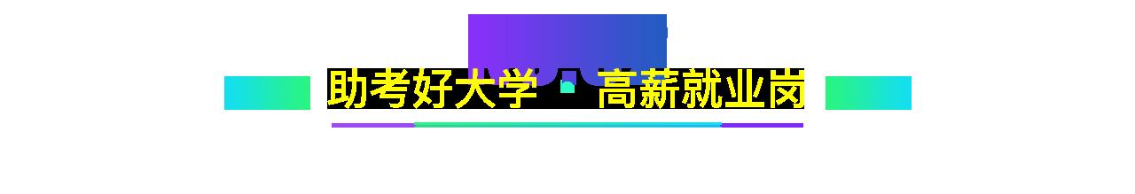1月新品(1)_03.png