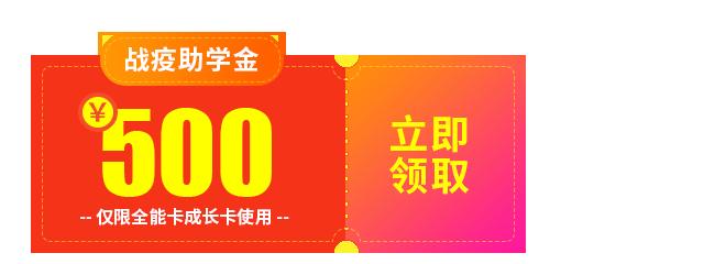 2月日语开年利是_02_02.png
