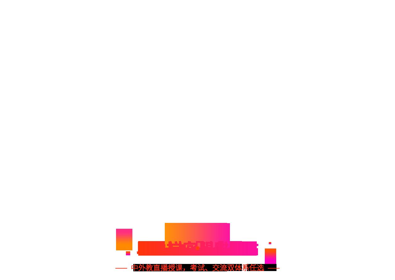 2月日语开年利是_01.png