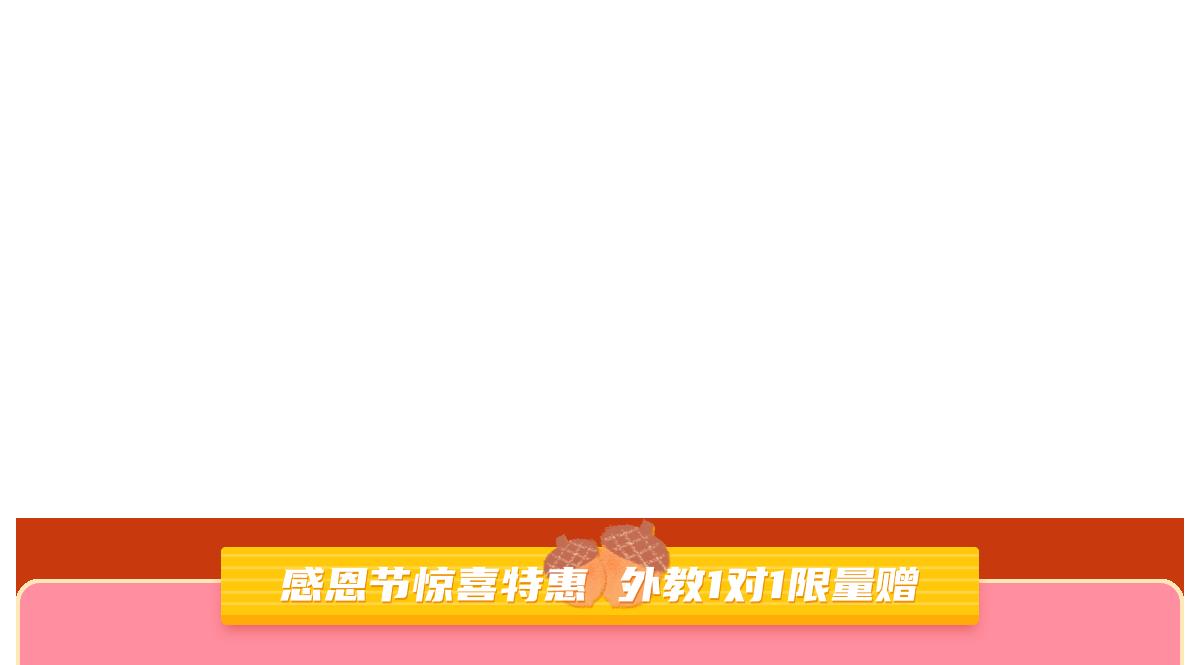 鎰熸仼鑺傛棩璇柊鏀舵椿鍔ㄩ〉_02.png