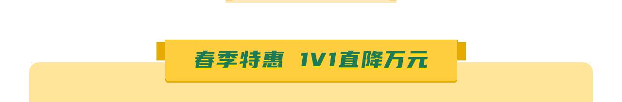 日语春天1阶段-PC_15.png
