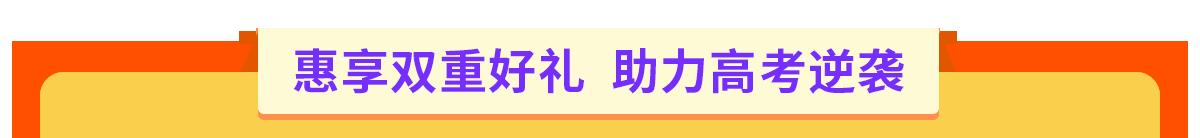 日语文化节_08.png