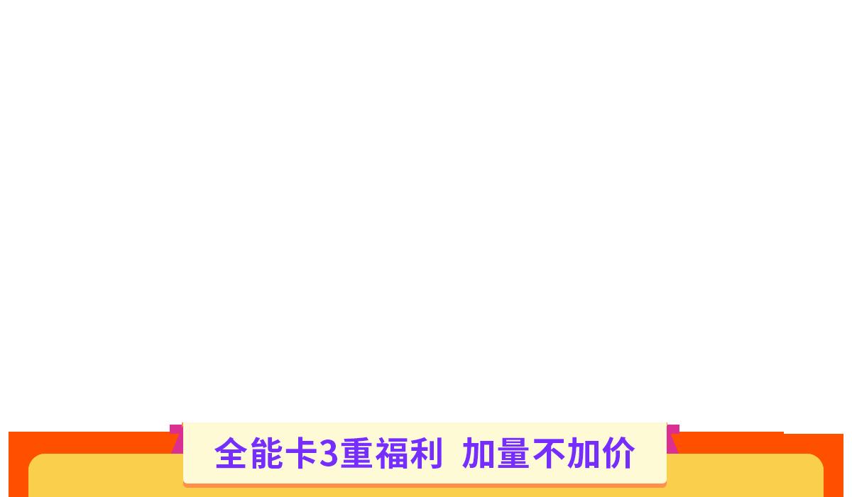 日语文化节_02.png