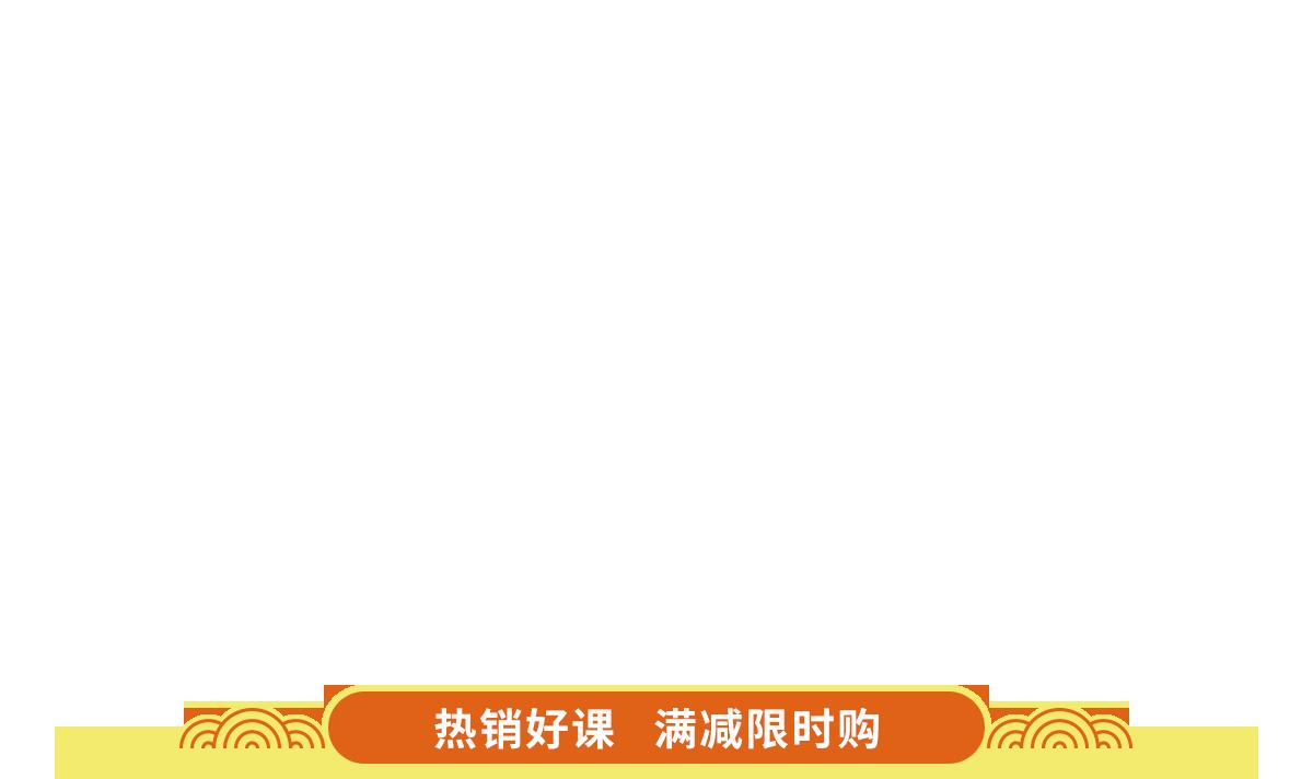 【6月】日语新收页面PC_02.png