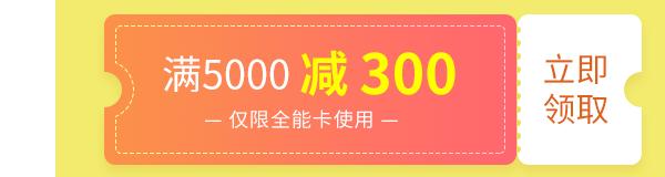【6月】日语新收页面PC_04.png