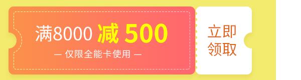 【6月】日语新收页面PC_05.png