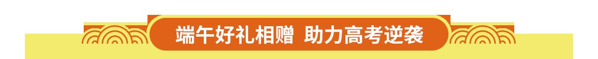【6月】日语新收页面PC_09.png