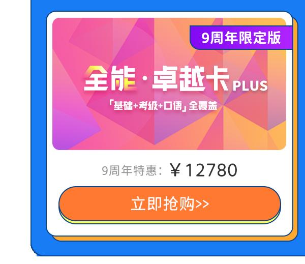 【9周年】第3阶段日语新收页面PC_07.png