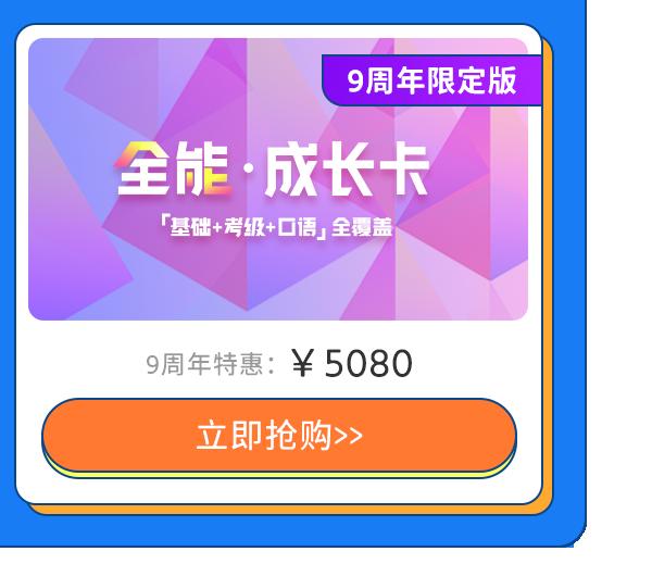 【9周年】第3阶段日语新收页面PC_08.png