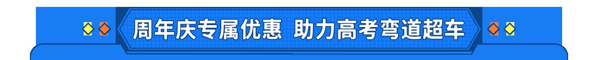 【9周年】第3阶段日语新收页面PC_09.png