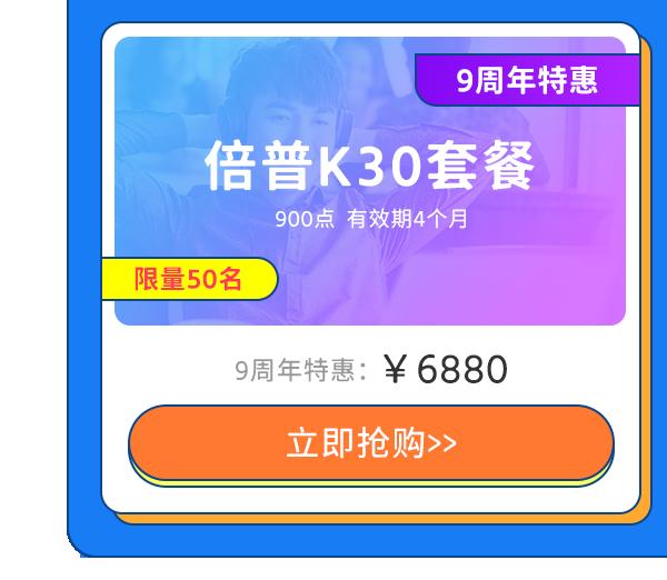 【9周年】第3阶段日语新收页面PC_13.png