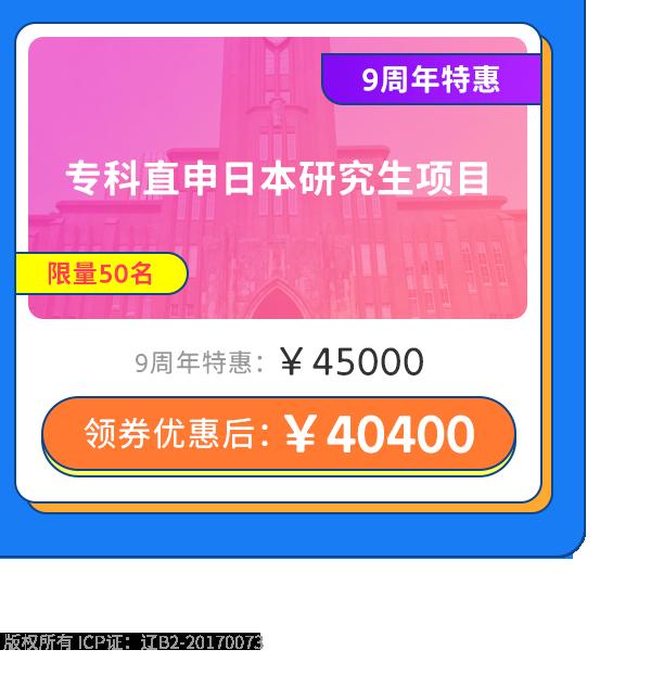【9周年】第3阶段日语新收页面PC_19.png