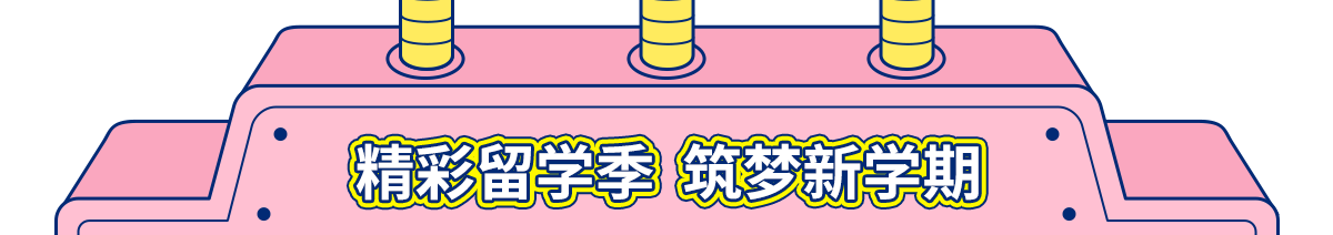 日语新收【9月1阶段】PC_09.png