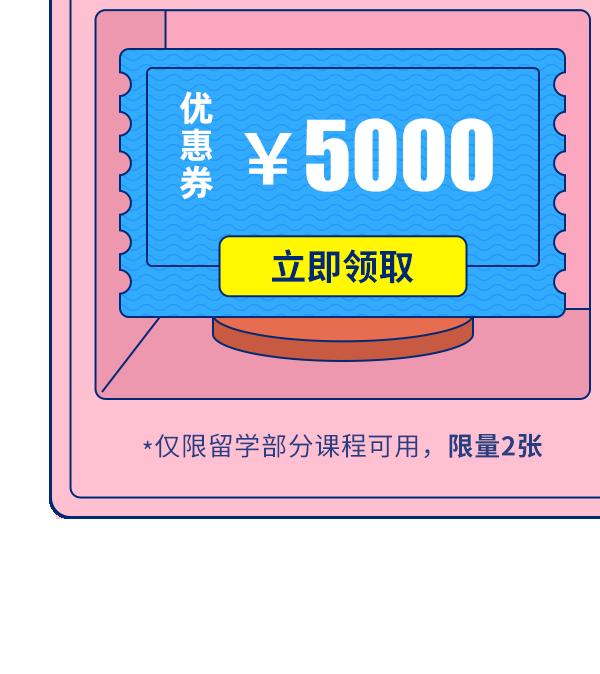 日语新收【9月1阶段】PC_10.png