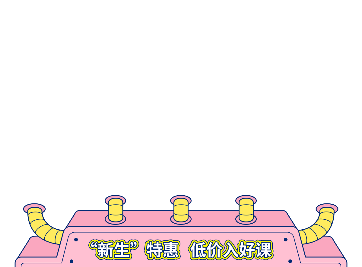 日语新收【9月2阶段】PC_02.png