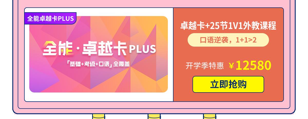 日语新收【9月2阶段】PC_05.png