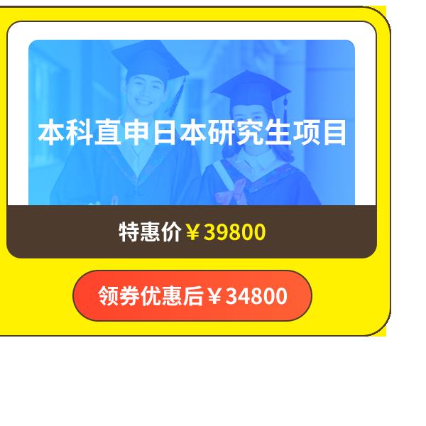 日语【10月2阶】页面PC_11.png