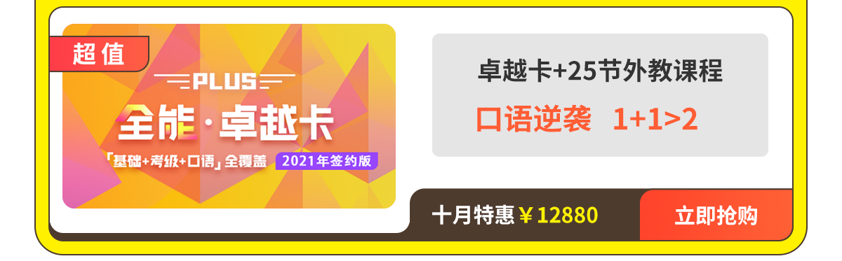 日语【10月2阶】页面PC_05.png